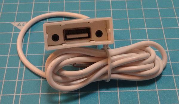 温度データロガー・RC-5+の外部の温度センサーの USB接続部分